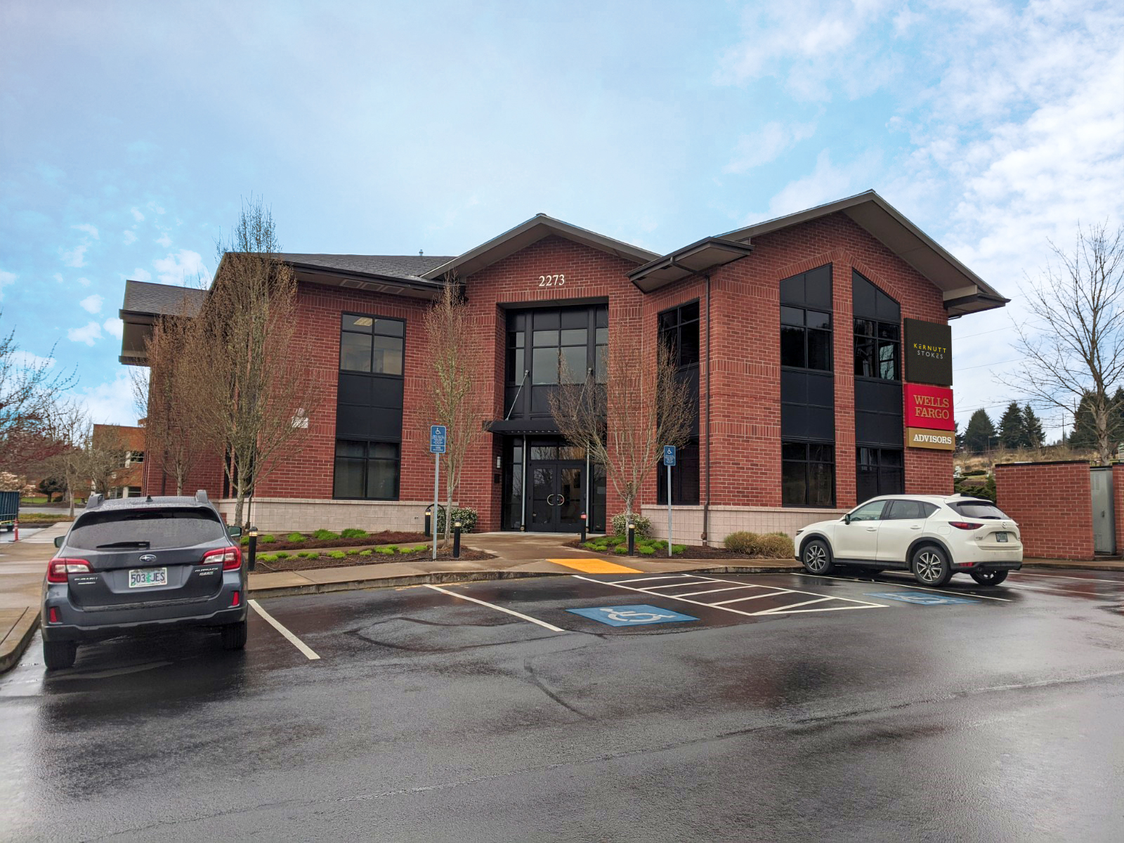 New Corvallis office exterior